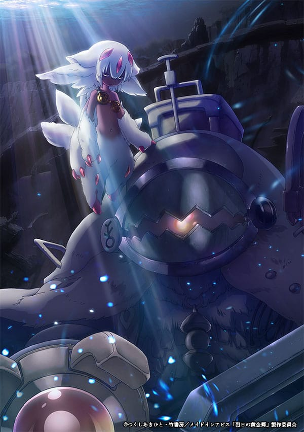 Made in Abyss Season 2 Visual
